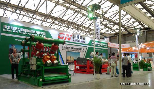 GN Shaker Screen in Shanghai CIPPE